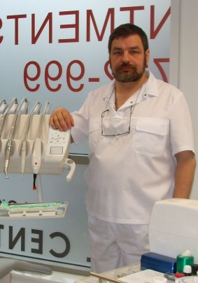 Kajetan Baranowski - polish doctor in Dublin (dentist, general practiotioner, GP (general practitioner))